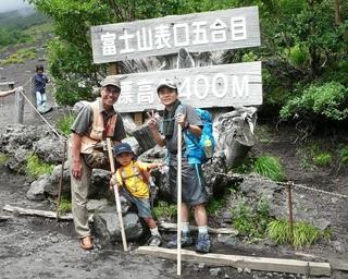 2008.8. 水道橋博士・親子.jpg
