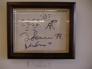 ジョン・レノンのサイン.jpg