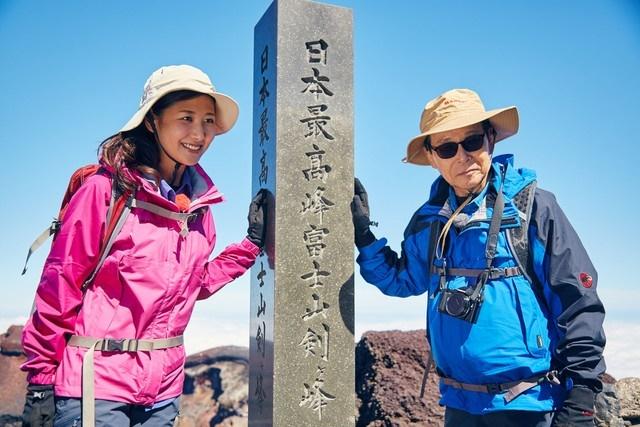 タモリ富士登山