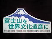 世界文化遺産3.jpg