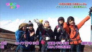 乃木坂46 富士登山2.jpg