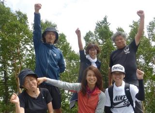 冨士登山パンフレット2017-1.jpg
