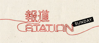 報道ステーション.jpg