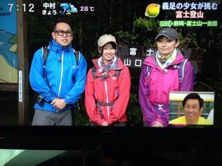 宮川大輔・安藤美姫2014年24時間テレビ.jpg