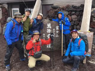 桂文枝の富士登山3.jpg