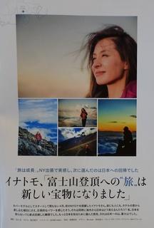 稲沢朋子3.jpg