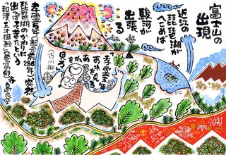 近江八幡6.jpg