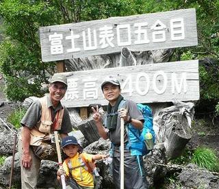 S1/プライベート富士登山2.JPG