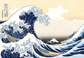 hokusai_uranami.jpg2.jpg